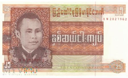 Birma - 25 kiatów (1972)