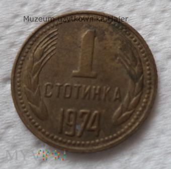 Bułgaria - 1 stotinka - 1974 rok