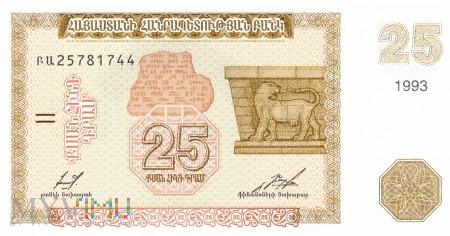 Armenia - 25 dramów (1993)