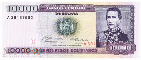 Boliwia - 10 000 pesos (1984)