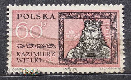 PL 1233