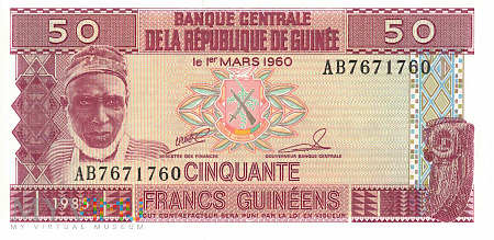 Gwinea - 50 franków (1985)