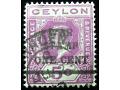 Zobacz kolekcję Cejlon - Ceylon - Sri Lanka