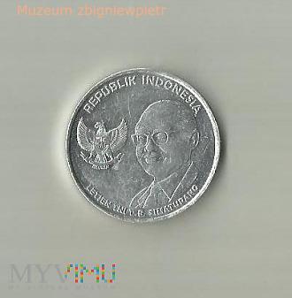 Indonezja 500 rupii, 2016