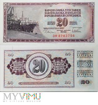 Duże zdjęcie 20 Dinara, 1978