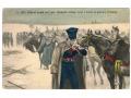 Rok 1831, przekroczenie granicy pruskiej...