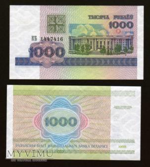 Belarus - P 16 - 1000 Rublei - 1998