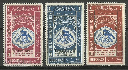 Alliance Arabe