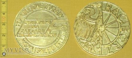 Medal kolejowy - firmowy Kolzam Racibórz