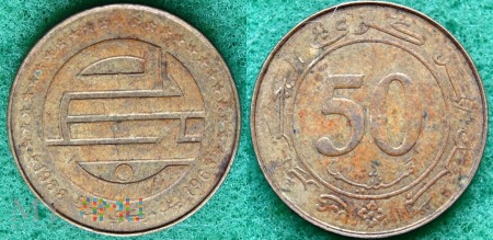 Algieria, 50 Centów 1988