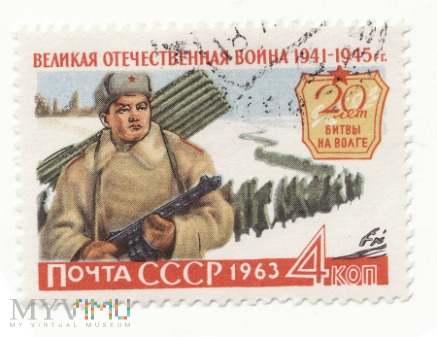Duże zdjęcie znaczek pocztowy CCCP 1963