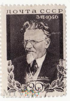 Znaczek 1946r M. I. Kalinin