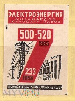 PLAN-7.1959.1