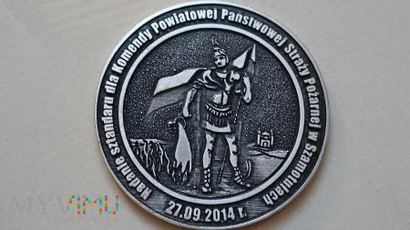 Nadanie Sztandaru KM PSP w Szamotułach