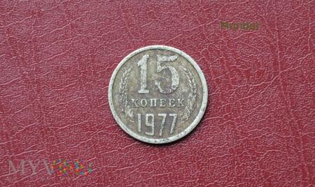 Moneta radziecka: 15 kopiejek