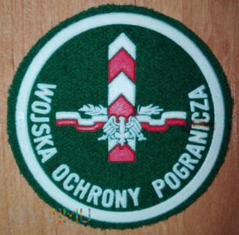 Nadbużańska Brygada WOP – Chełm