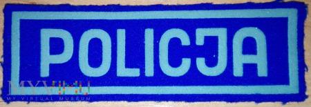 Policja, prewencja