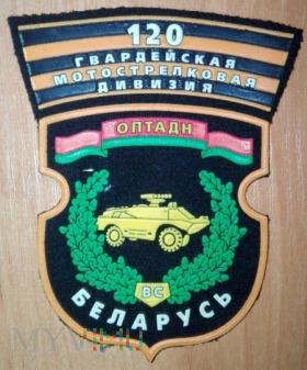 Samodzielny Batalion Artylerii Ppanc