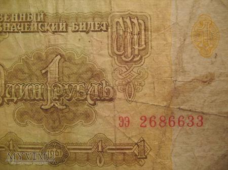 1 RUBEL - ZSRR (1961)