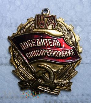 Odznaka z CCCP