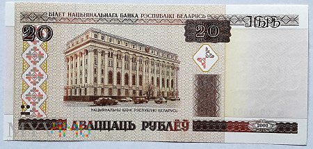 Białoruś 20 rubli 2000