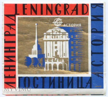 ZSRR - Leningrad - Gostinica