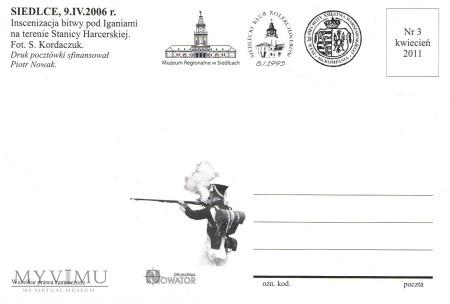 Iganie - 180 rocznica - pocztówka 3