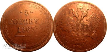 5 kopiejek 1863 EM