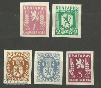 Bułgaria VI