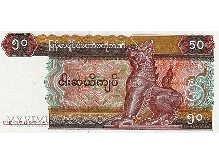 50 Kyats Myanmar
