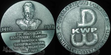 165. Odsłonięcie pomnika Stanisława Sojczyńskiego