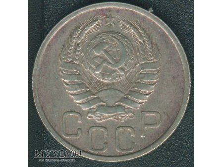Duże zdjęcie godło ZSRR 1939