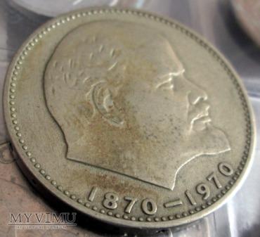 1 rubel - 1970