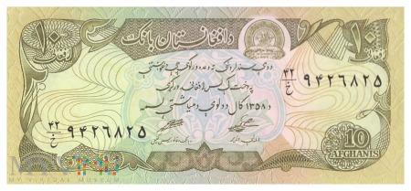 Afganistan - 10 afgani (1979)