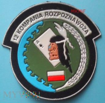 Naszywka JW 1696 12 komp.