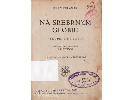 Biblioteka Publ.Szk.Pow.nr.12 w Białymstoku
