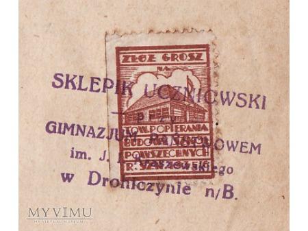 Sklepik Uczn.przy Gimn.Pań.w Drohiczynie