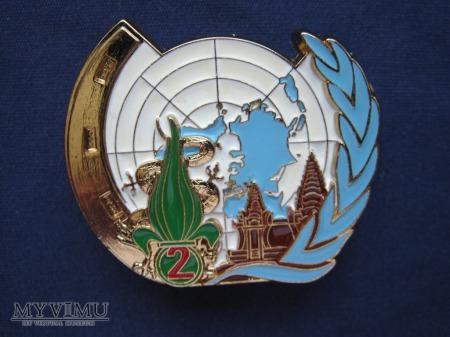 2e compagnie du 2e R.E.I. au Cambodge 92-93