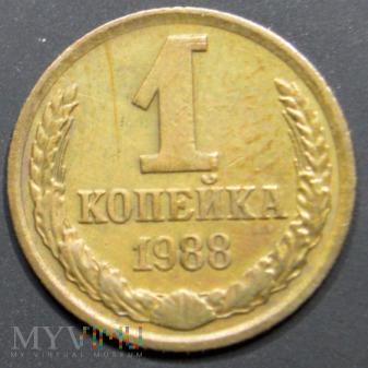 ZSRR / kopiejka 1 / 1988