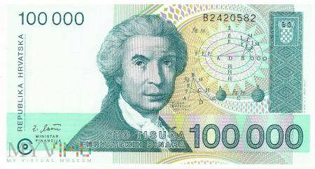 Chorwacja - 100 000 dinarów (1993)