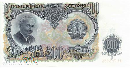 Bułgaria - 200 lewów (1951)