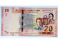 Zobacz kolekcję BOLIWIA banknoty
