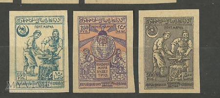 Azerbejdżan I