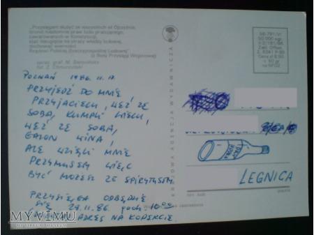 Duże zdjęcie 1986 Zaproszenie na Przysięgę Rota Wojskowa
