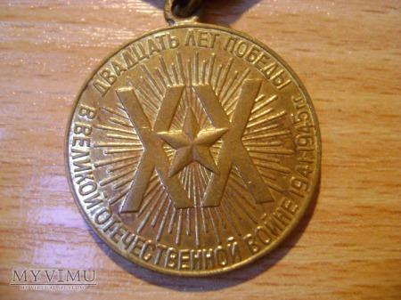 Medal 20-lecia Zwycięstwa w Wielkiej Wojnie ...