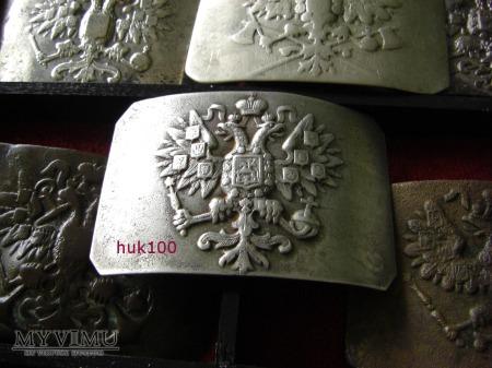 Klamra Carska Gwardii z białego metalu