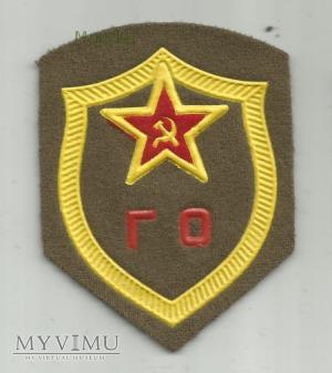 Znak: Войска гражданской обороны
