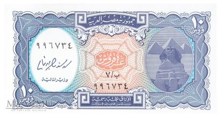 Egipt - 10 piastrów (2006)