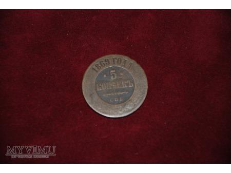 Duże zdjęcie 5 kopiejek - 1869
