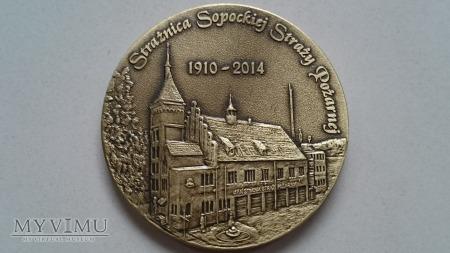 Nadanie Sztandaru KM PSP w Sopocie